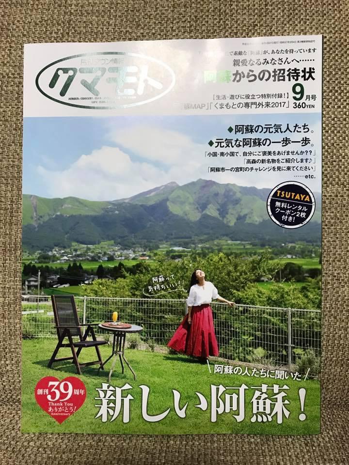 熊本のエステならマペル